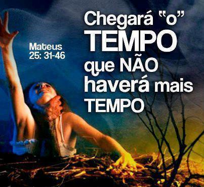 tempomateus