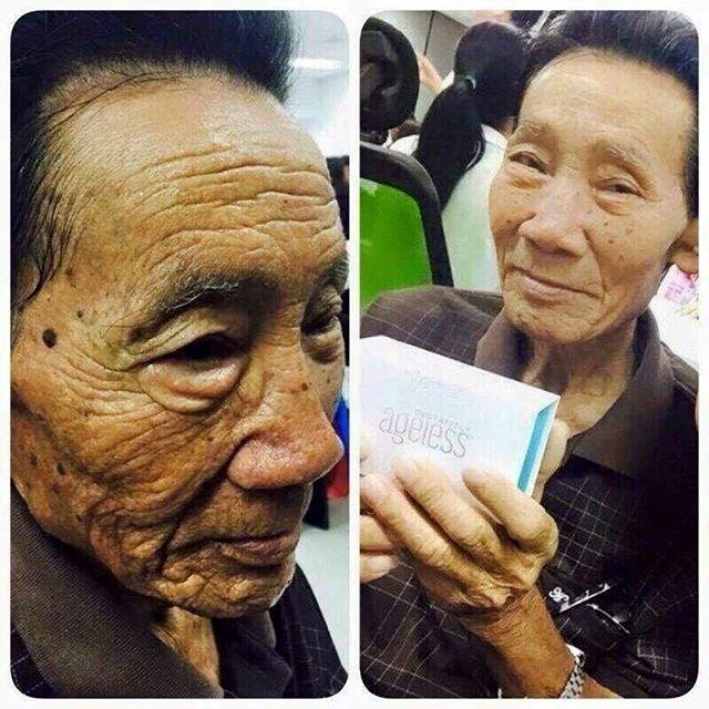 agelessoldman